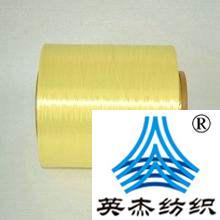 防紫外线纤维