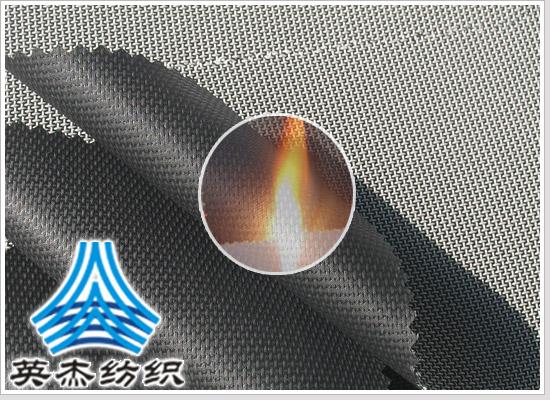防热辐射全棉阻燃面料